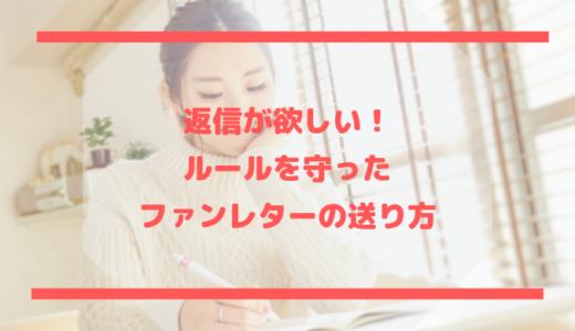 嵐櫻井翔CM出演情報!日立エアコンシリーズに松本潤が登場!コラボCM公開中!
