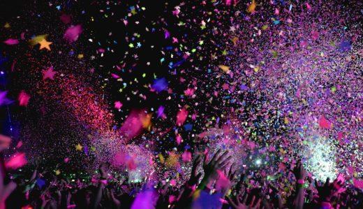 King&Prince(キンプリ)岩橋玄樹 3rdシングル「君を待ってる」より芸能活動を一部再開へ、SNSでファン歓喜