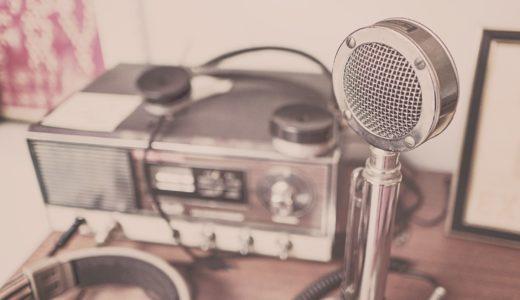【関西のジャニオタに朗報】「レコメン!」が4/1からラジオ関西で放送開始!